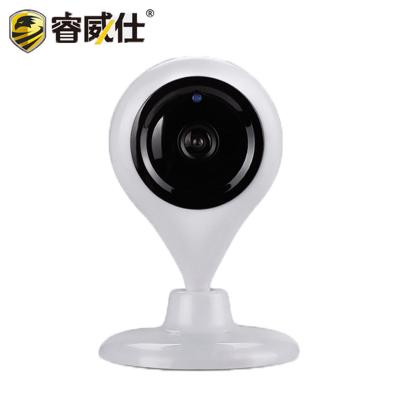 睿威仕 网络远程wifi监控摄像机 家用水滴型智能无线高清摄像头