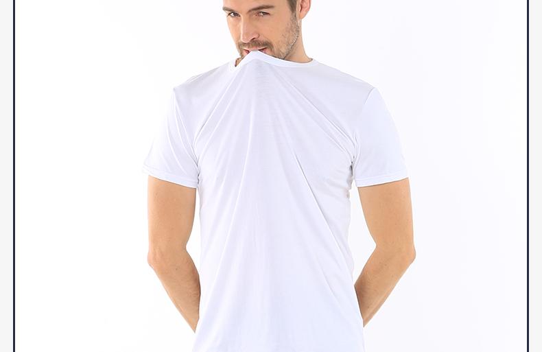 浪莎夏季纯色男士T恤木纤维短袖休闲工字背心舒适亲肤薄款打底衫评价