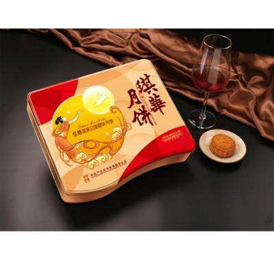 琪华 至尊蛋黄月饼礼盒600g中秋月饼 纯正广式蛋黄白莲蓉味低糖月饼