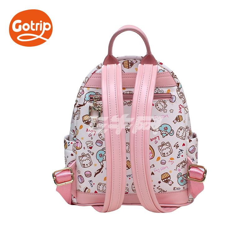 gotrip阿狸下午茶双肩背包mini斜跨包单肩女可爱学生粉色旅行包