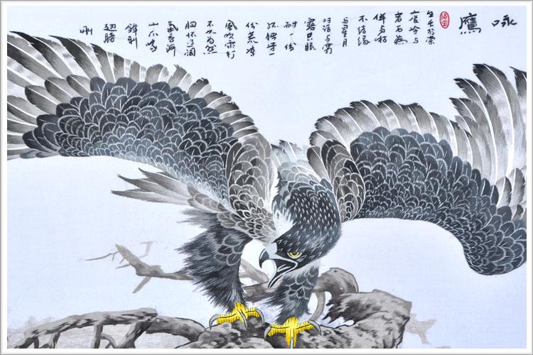 娇古苏绣刺绣书画卷鹰图墙上壁挂画中国特色国礼刺