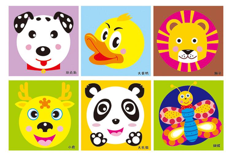儿童手工保丽龙动物 diy制作材料包幼儿园益智创意