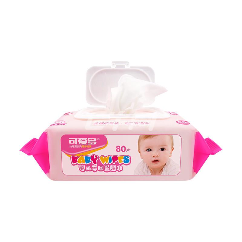 【满199元送99元礼品】可爱多婴儿口手湿巾80抽*6包
