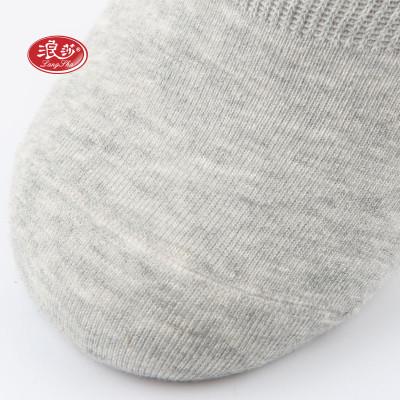 6双浪莎袜子隐形袜 纯色棉袜 浅口硅胶加强防脱 豆豆袜精梳棉防臭简约男士船袜YMW1877图片