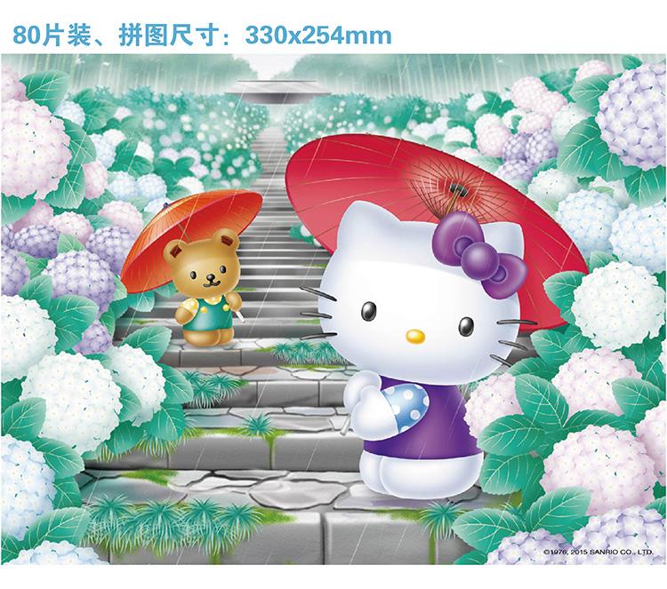 Hello Kitty 儿童拼图 拼插玩具手眼脑协调的锻炼工具 盒装平面拼图纸质80片图片