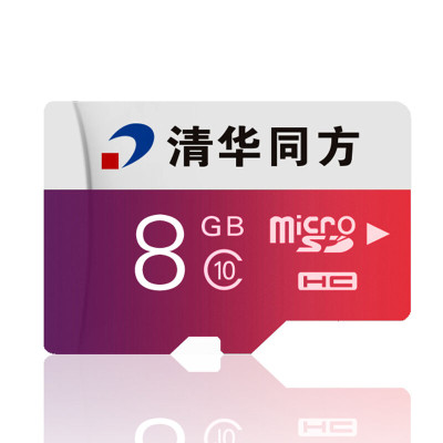 清华同方行车记录仪专用高速tf卡c10---8g