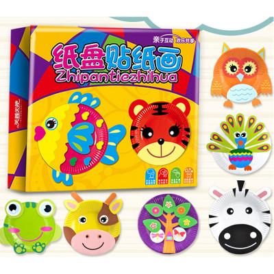 小皇帝芙蓉天使 儿童手工制作纸盘老虎贴纸画幼儿园玩具创意diy粘贴