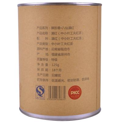 2017春茶 云南特级滇红茶蜜香味500g黄芽散装滇红功夫红茶罐装茶叶礼盒装