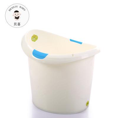 贝喜儿童洗澡桶宝宝浴桶大号加厚可坐小孩泡澡桶幼儿