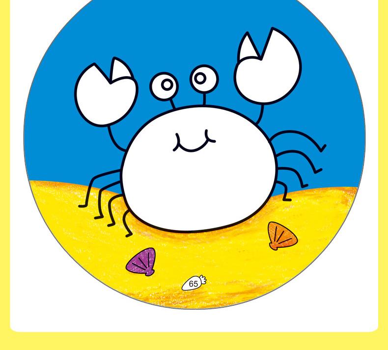 2岁 幼儿绘画启蒙儿童图画书 宝宝学画画 附赠迷宫游戏 少儿画册 绘画