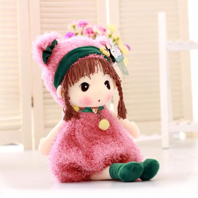 hwd/豪伟达百变菲儿可爱布娃娃女孩礼物