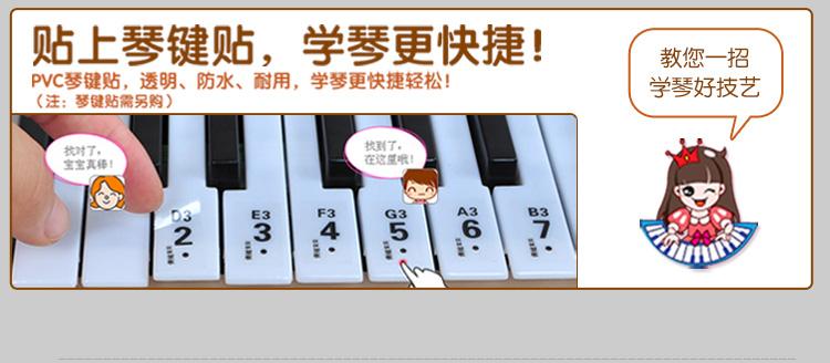 俏娃宝贝 54键儿童电子琴 教学型多功能入门启蒙玩具琴益智小钢琴 带