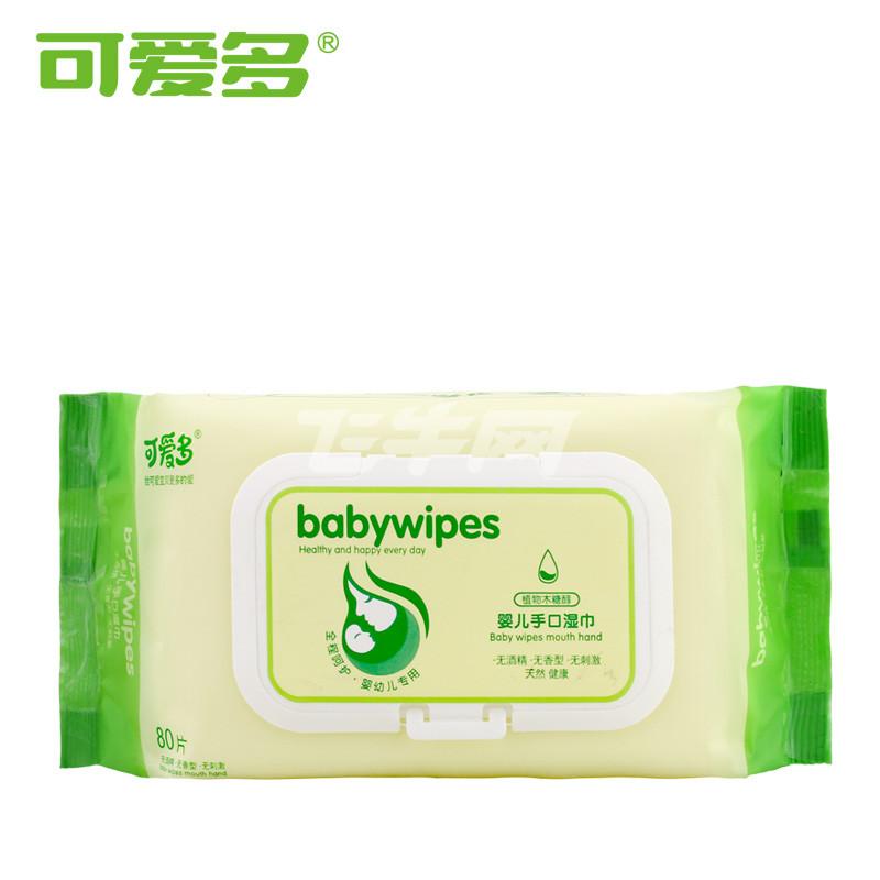 可爱多婴儿手口湿巾80片(带盖)*3包