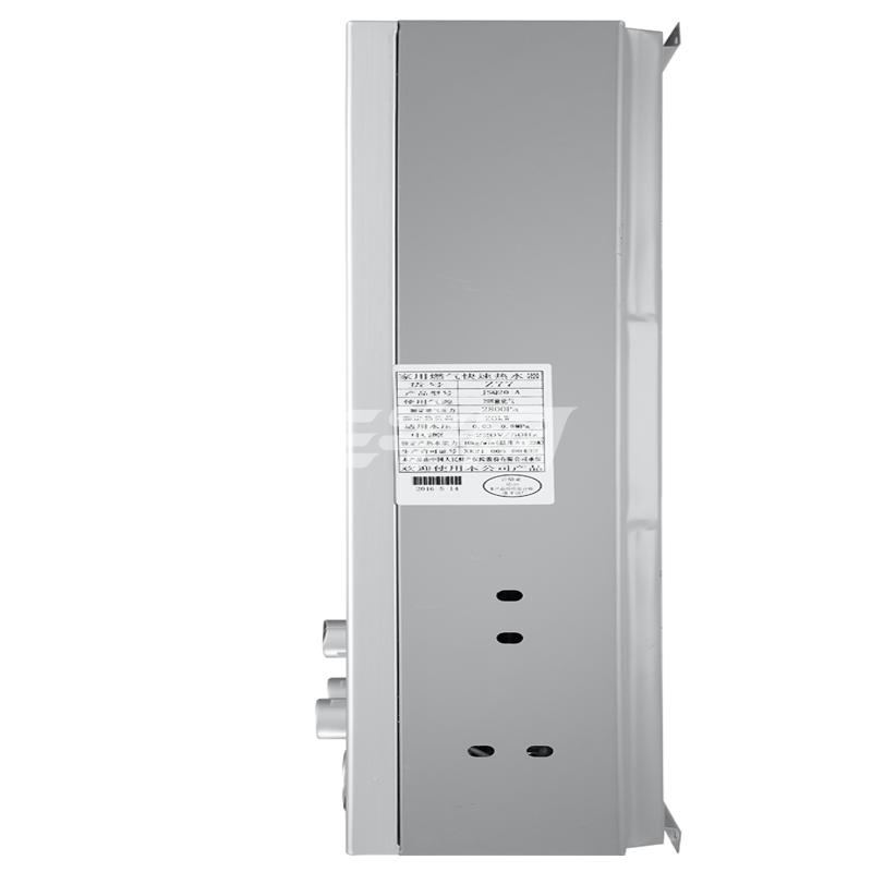 ivg爱唯格 jsq-ivg-jd003燃气热水器 天然气 液化气10