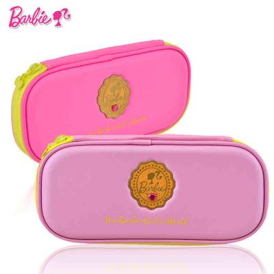 芭比(barbie)多功能文具盒女生铅笔盒 小学生笔盒 笔袋