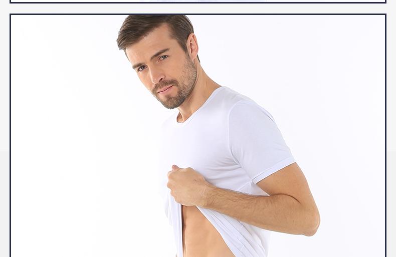 浪莎夏季男士纯色短袖T恤休闲工字背心木纤维舒适亲肤薄款打底衫好吗