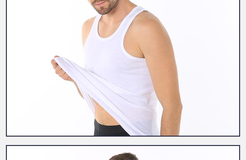 浪莎夏季男士纯色短袖T恤休闲工字背心木纤维舒适亲肤薄款打底衫好不好