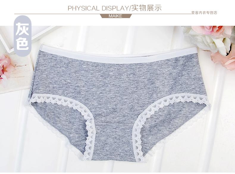 浪莎女士莱卡棉内裤低腰性感纯棉少女可爱收腹全棉蕾丝边三角裤 LW501好吗