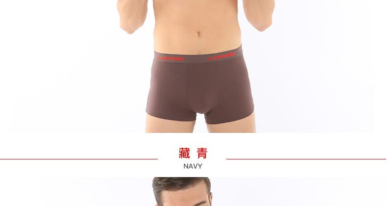 4条装浪莎竹纤维LANSWE系列男士内裤 男平角裤纯棉透气u凸性感青年全棉四角裤头低价