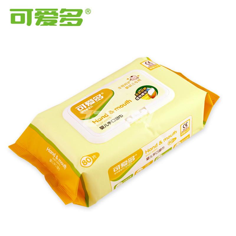 【买1送1】可爱多婴儿手口湿巾80片带盖5包组合装