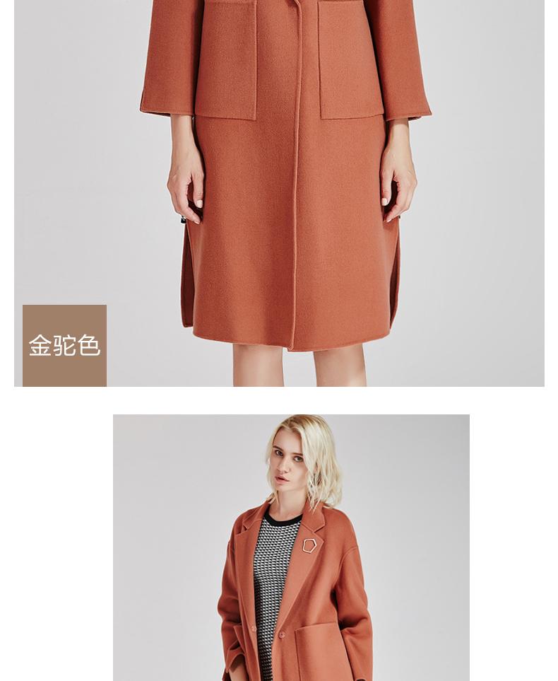 南极人冬季女装大衣直身型侧开叉时尚纯手工双面绒大衣长款时尚外套(JDR17-53)N103怎么样