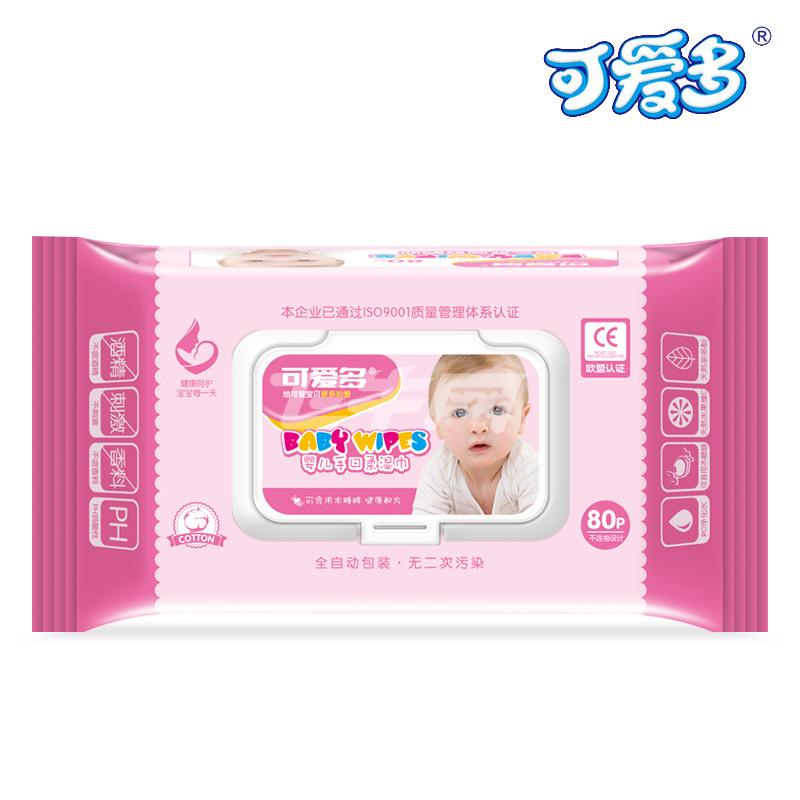 可爱多婴儿手口柔湿巾80片(带盖)*6包