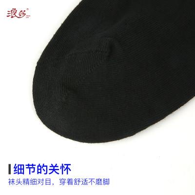 LV669浪莎纯棉6双装袜子男袜中筒四季商务休闲棉袜夏季短袜薄款透气防臭图片