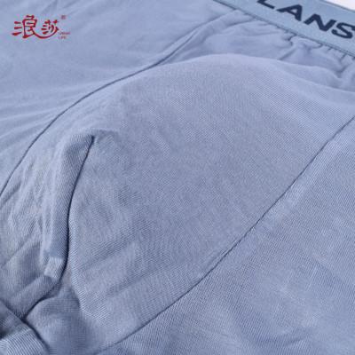 4条装浪莎竹纤维LANSWE系列男士内裤 男平角裤纯棉透气u凸性感青年全棉四角裤头报价