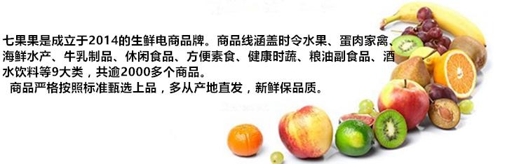 七果果白灵菇500g蘑菇鸡腿菇新鲜杏耀代理注册只发北京天津CF报价