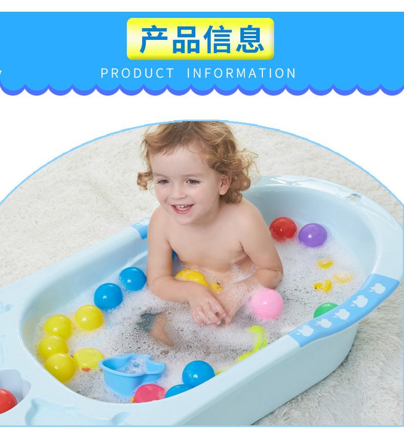 序言婴儿洗澡盆婴幼儿可坐躺浴盆长方形小孩子大号带洗浴架沐浴盆儿童