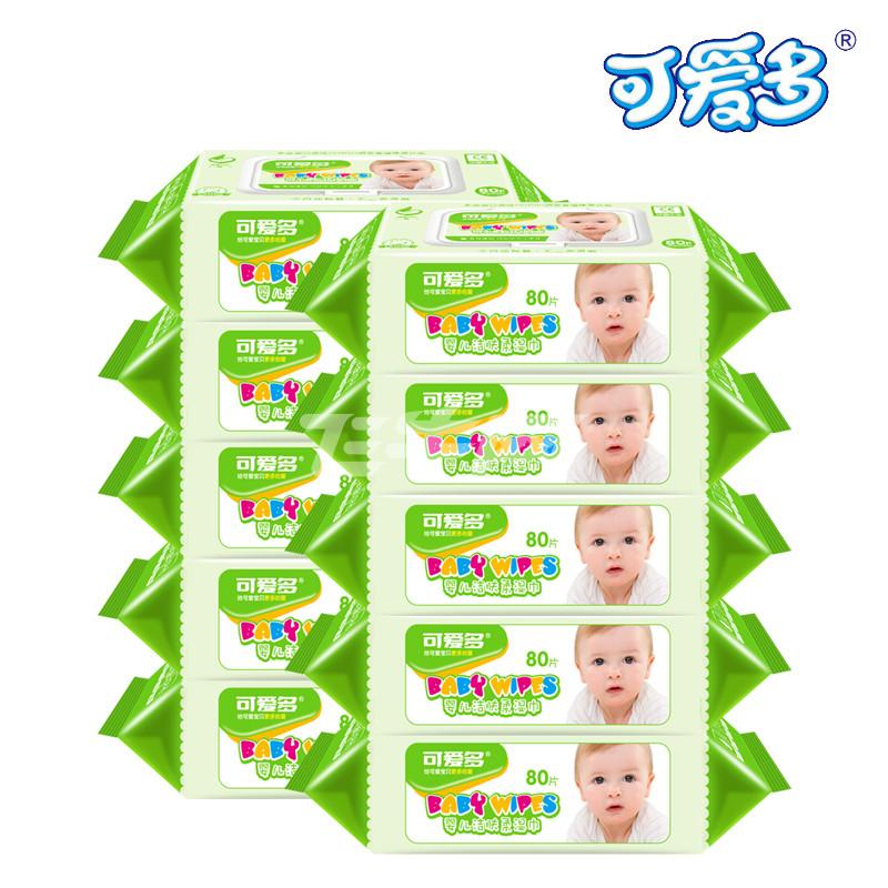 可爱多婴儿洁肤柔湿巾 80抽(带盖)*5包