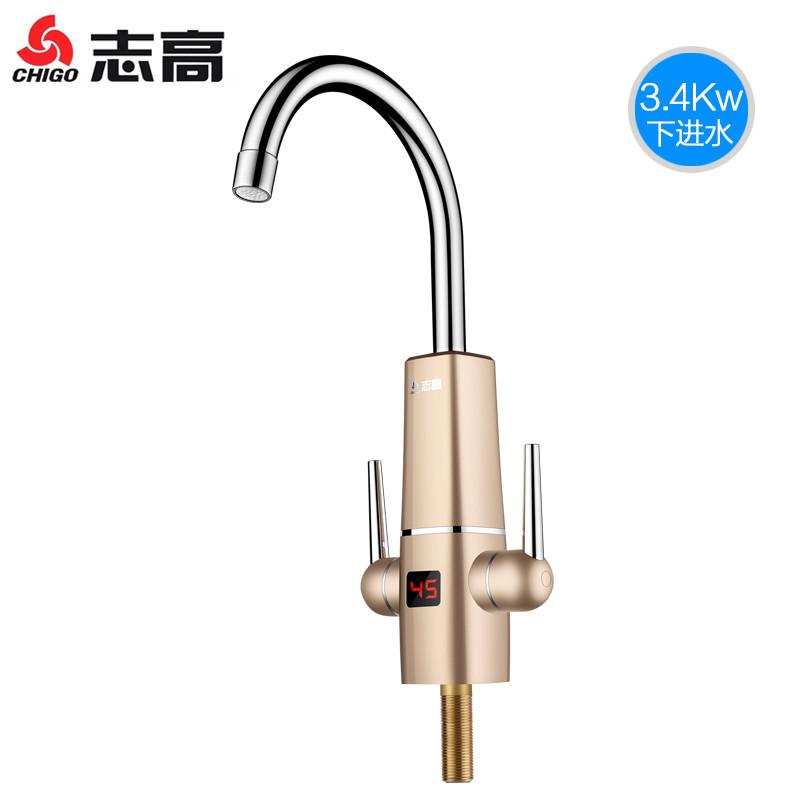 志高(chigo) zg-xs02电热水龙头即热式快速加热过自来水厨房宝家用