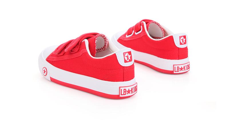 蜡笔小新童鞋儿童帆布鞋男童女童板鞋白色布鞋春秋季