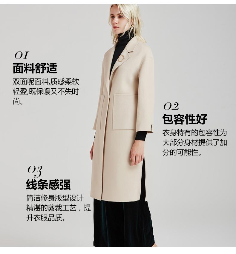 南极人冬季女装大衣直身型侧开叉时尚纯手工双面绒大衣长款时尚外套(JDR17-53)N103低价