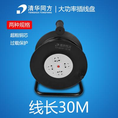 大功率排插 工业插座 移动电缆卷盘 拖线盘30 50米插排接线板包邮