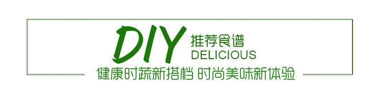 1号鲜客 新鲜西芹1000g  大芹菜2斤 蔬菜生鲜产地