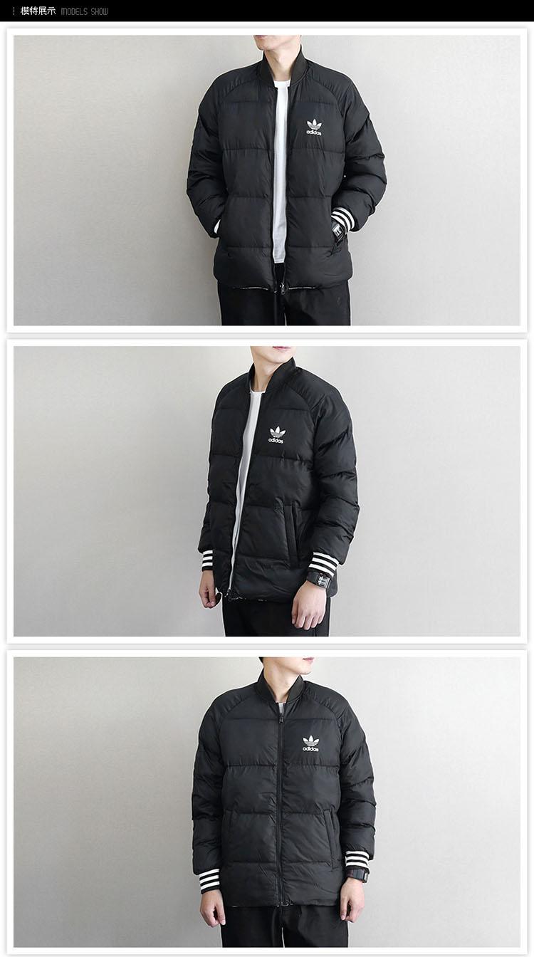 Adidas阿迪达斯三叶草外套男2017冬季鹿晗同款棉服保暖棉衣夹克BR4791 BR4798