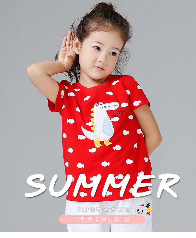 初语t恤初中体恤语文2017教材新款中大童夏装纯棉版本短袖甘肃儿童图片