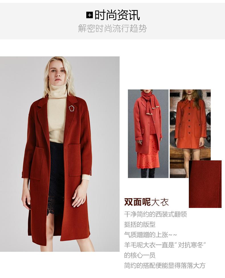 南极人冬季女装大衣直身型侧开叉时尚纯手工双面绒大衣长款时尚外套(JDR17-53)N103好吗