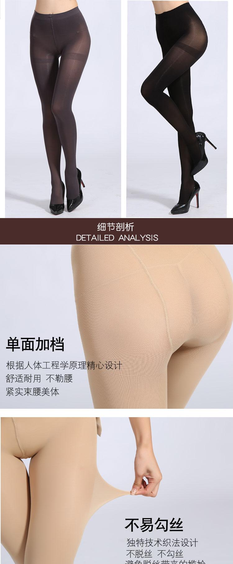 3条装浪莎丝袜防勾丝连裤袜春秋款中厚美腿打底袜薄款肉色瘦腿袜子女多少钱