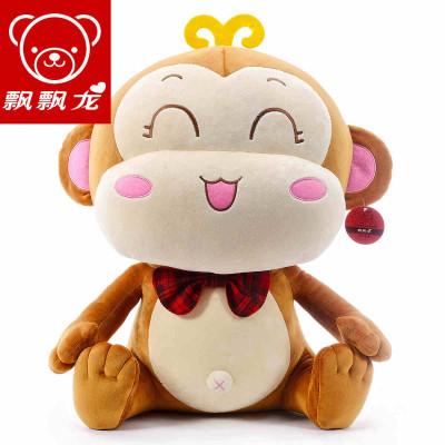 毛绒玩具猴子公仔玩偶生日礼物女生睡觉抱枕